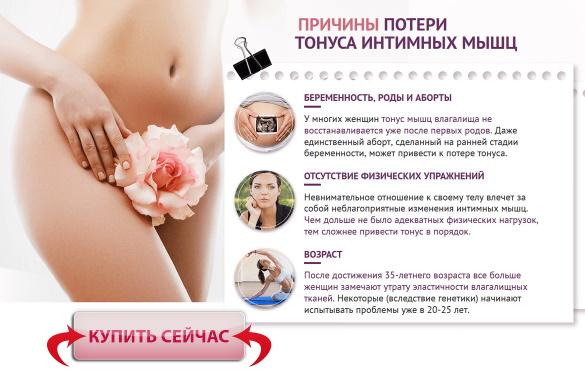 вагилекс отзывы женщин и врачей